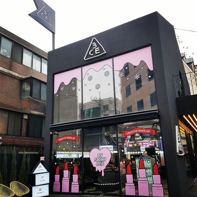 Cửa hàng 3CE tại Seoul, Hàn Quốc