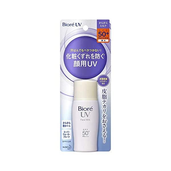 Kem chống nắng Biore UV Perfect Face Milk