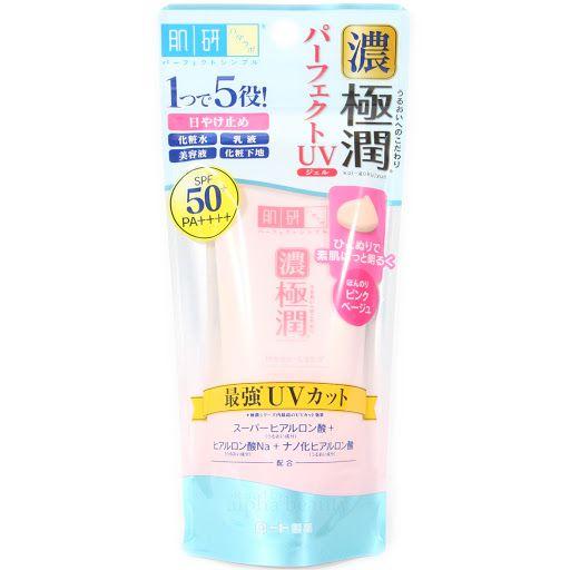 Kem chống nắng dành cho da dầu Perfect UV Gel 5 in 1 SPF50+/PA++++
