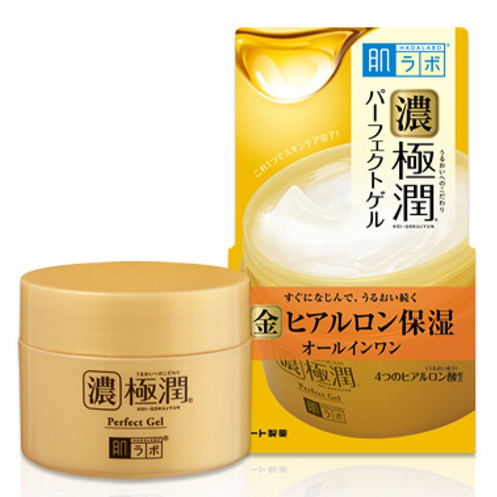 Hada Labo Gel All In One vỏ màu vàng