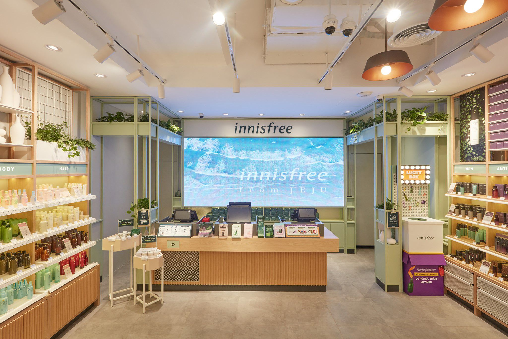 Showroom Innisfree Vietnam