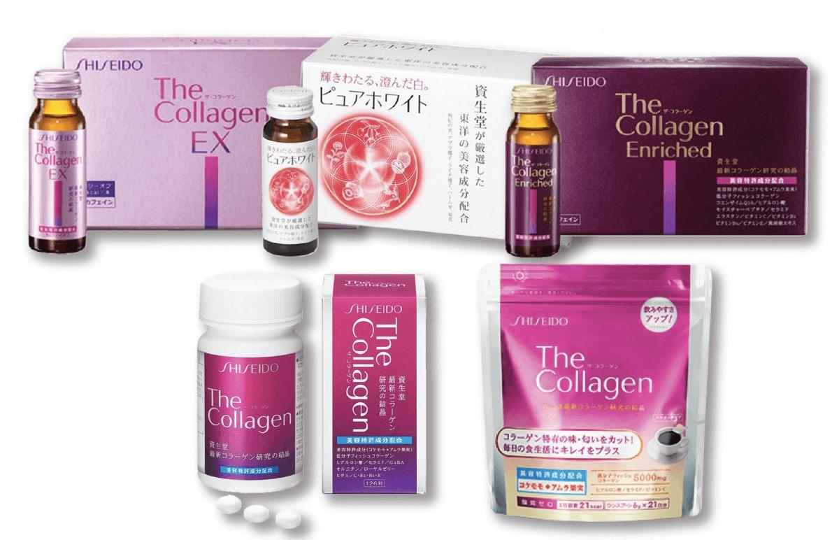 collagen Shiseido