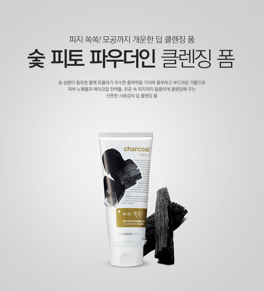 Sữa rửa mặt The Face Shop Charcoal Phyto Powder in Cleansing Cream