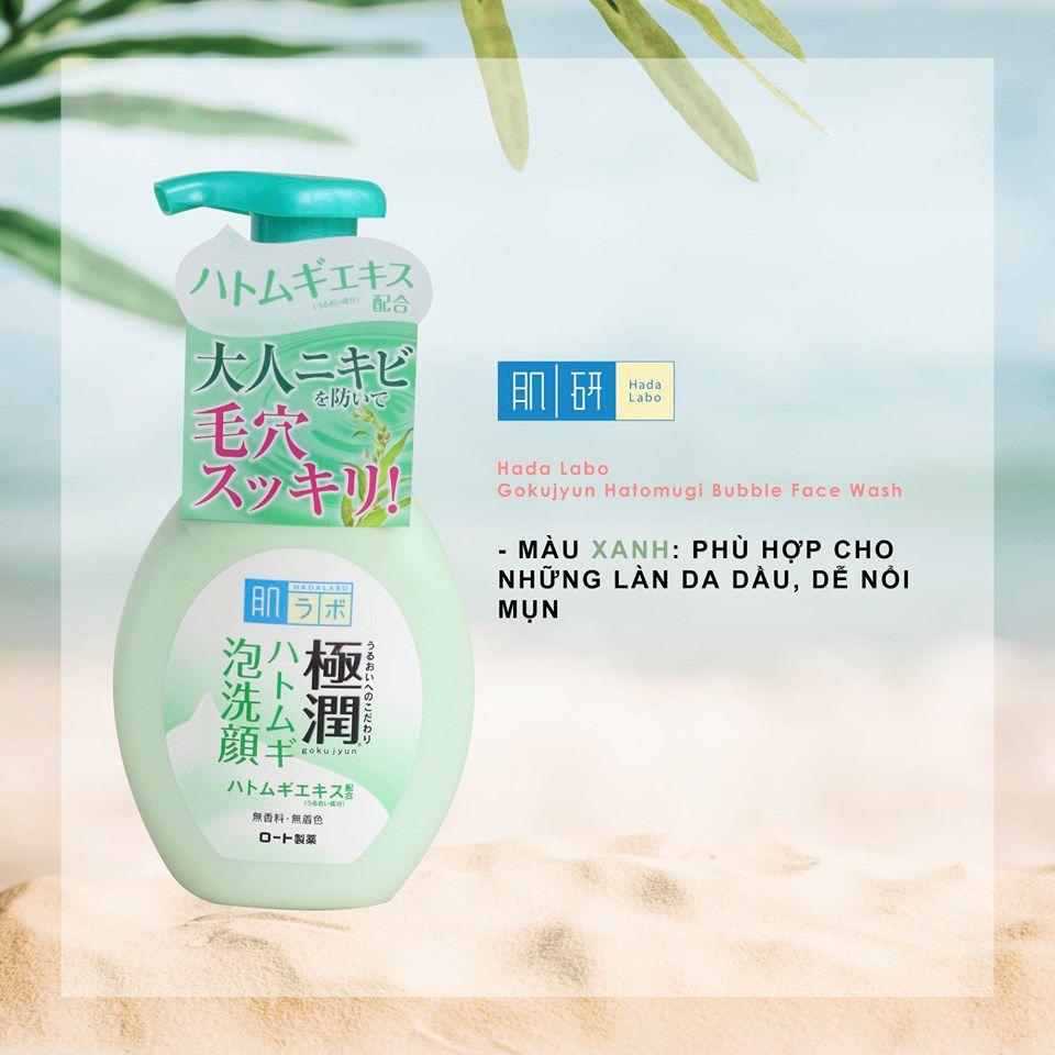 Sữa rửa mặt Hada Labo Gokujyun màu xanh