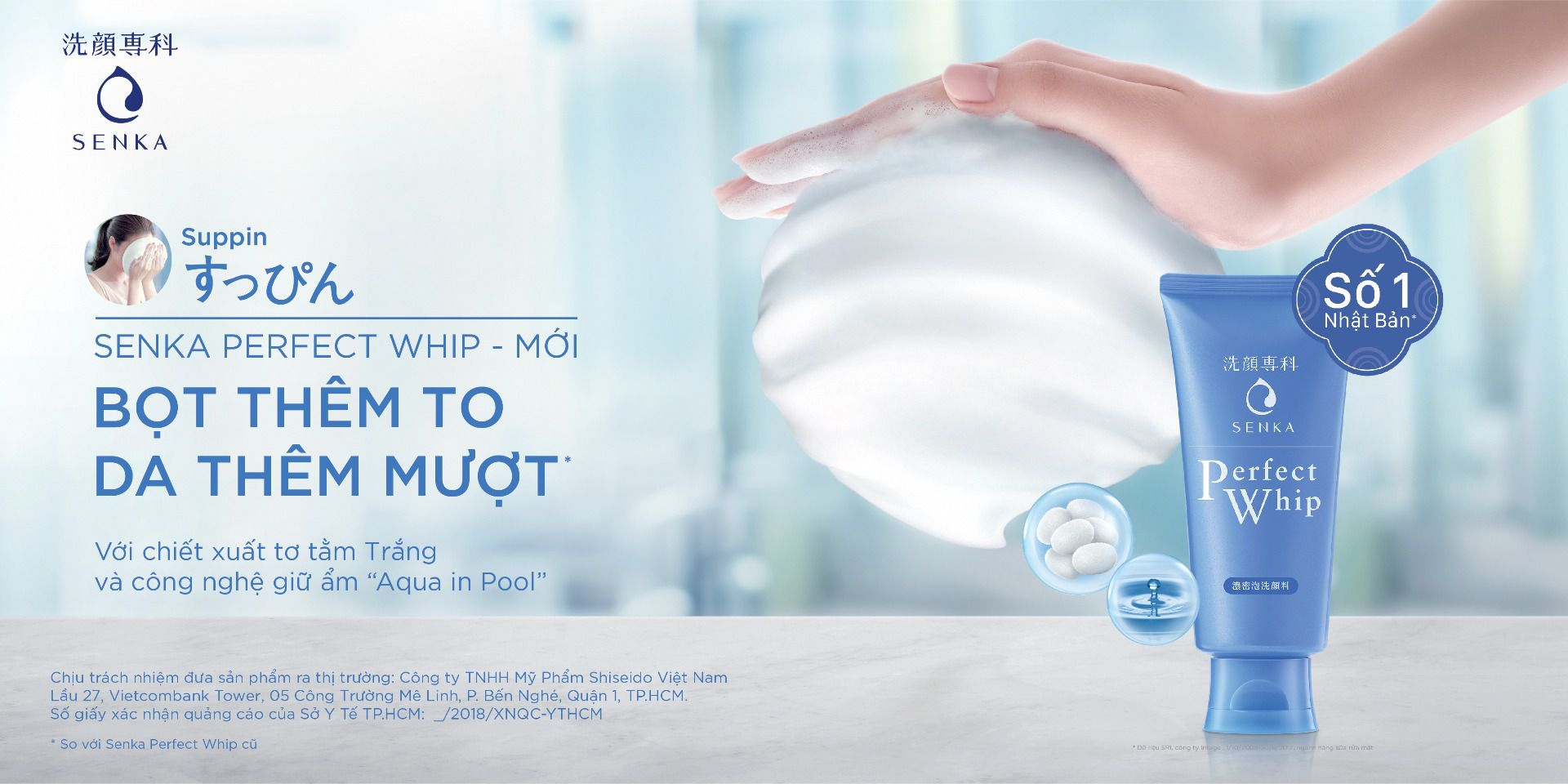 Sữa rửa mặt trị mụn senka