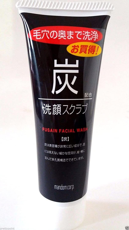 Sữa rửa mặt cho nam da nhờn Fusain Facial Wash
