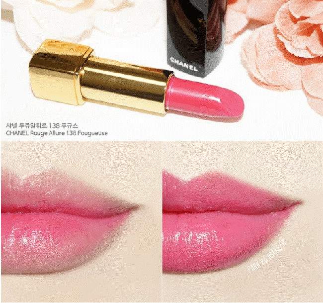 Son Chanel 138 Fougueuse Rouge Allure hồng pha tím nhẹ