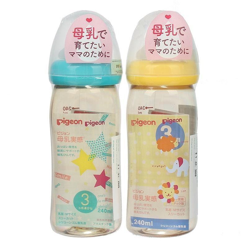 Bình sữa Pigeon 240ml nội địa Nhật